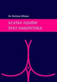 Boštjan Mlakar: Kratke zgodbe brez nagobčnika