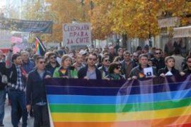 Peticija - Makedonija 2014