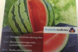 naslovnica druzinska medicina