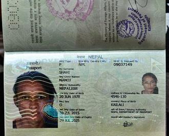 Nepal - tretji spol