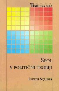 spol_200