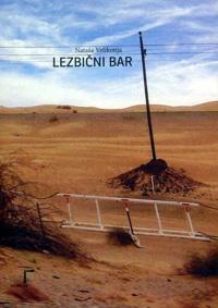 bar_200