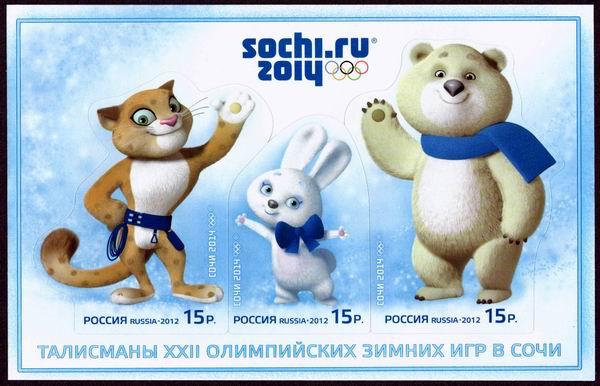 Šport: Blišč in beda olimpizma