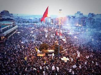 Gezi 330