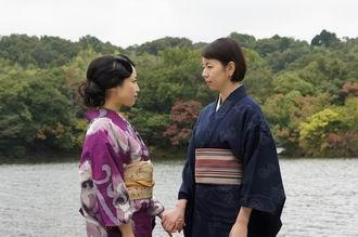 Yoshiko in Yuriko