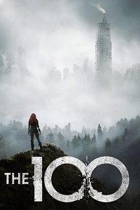 serija 100 - 200